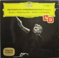 Karajan bpo 9