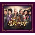 善徳女王OST