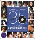 GMM 35-1